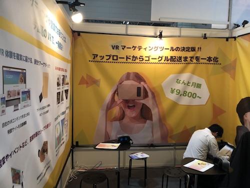 コンテンツ東京ONE STONE