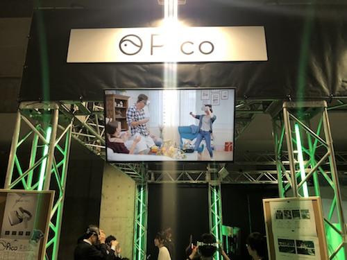 コンテンツ東京Pico technology japan株式会社