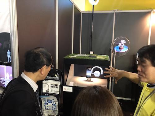 ガオカンパニーのホログラフィック技術
