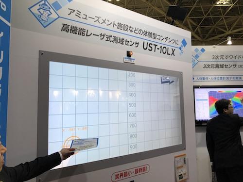HOKUYOのセンサー技術