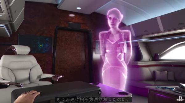アイアンマンVRホログラム秘書