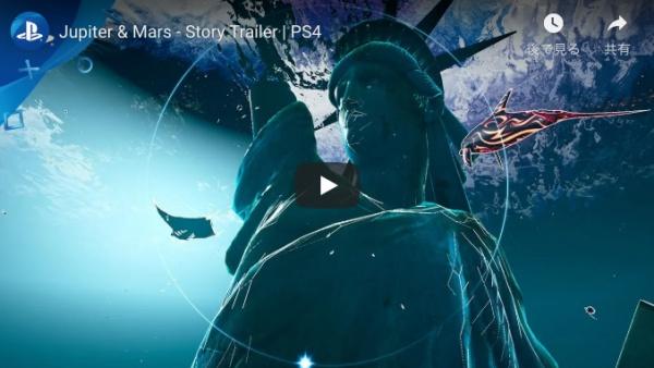 PSVR新作ソフトJupiter&Mars