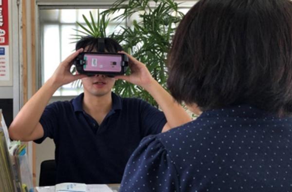 空き家内見VRの概要