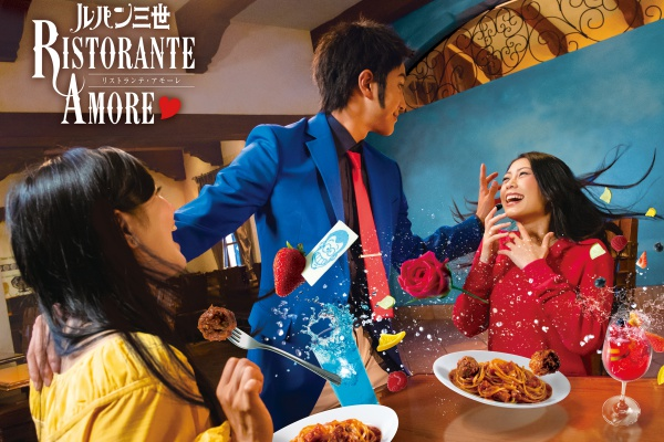 「ルパン三世」に会えるレストラン「リストランテ・アモーレ」