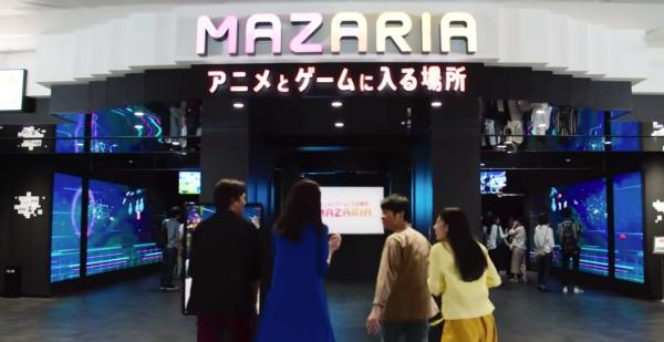 MAZARIA