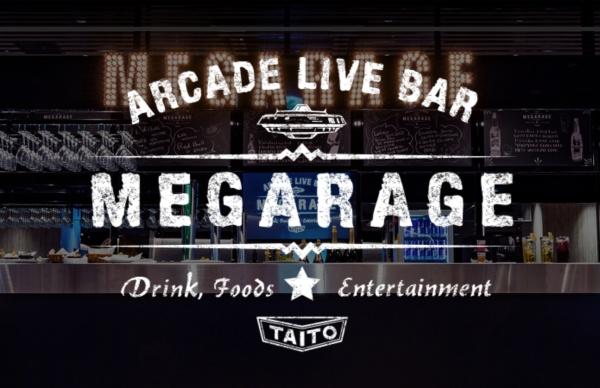 MEGARAGE(神奈川・川崎)