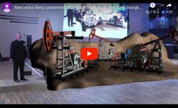 メルセデス・ベンツ ベンツの歴史を振り返るARプレゼンテーション