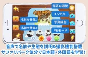 Miaotu-Worldの様々な機能