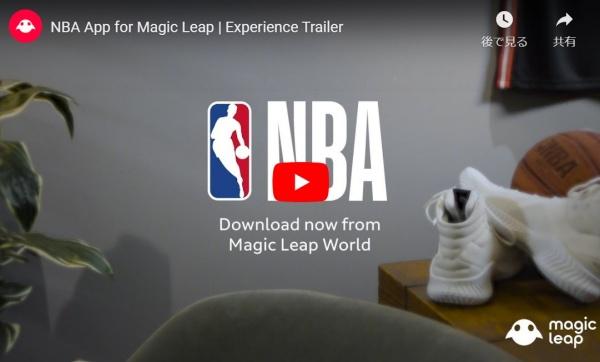 NBA App for Magic Leap