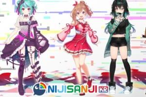 韓国VTuberグループ「NIJISANJI KR」誕生へ