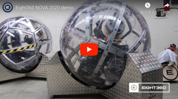 巨大VRデバイスNOVAとは?