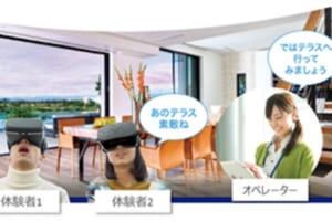 KDDIが鹿児島県長島町でVRを活用した移住・定住促進策を実施