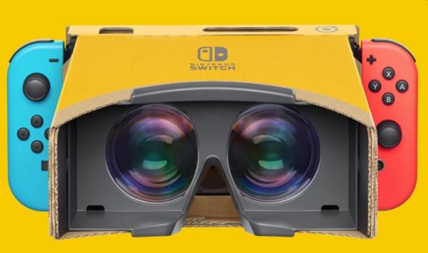 任天堂VRの現状