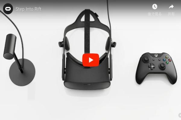 OculusRift公式動画