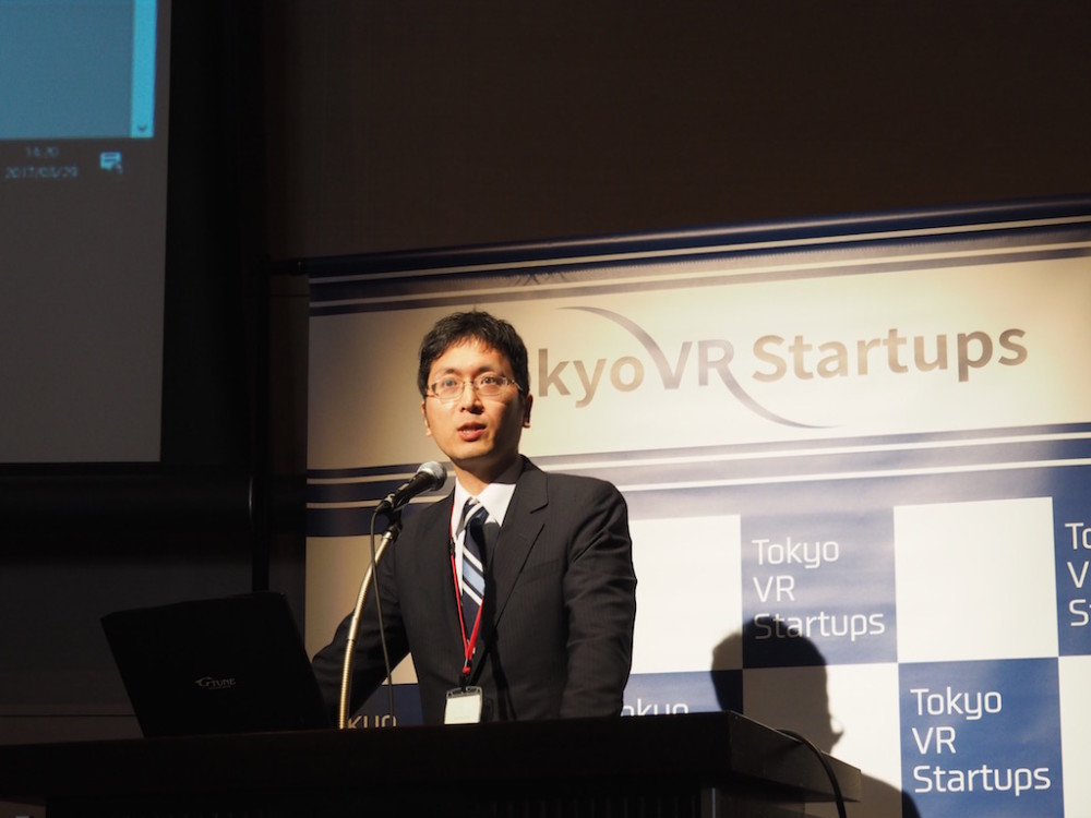 Tokyo VR Startups12