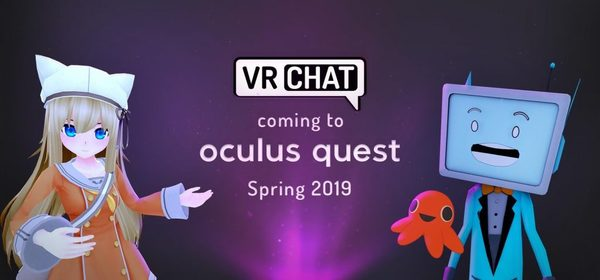 VRニュースイッキ見VRChatOculusQuest対応決定