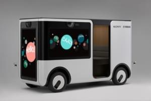 自動走行カートでMR体験!ソニーとヤマハが自動走行カート「SC-1」を共同開発!