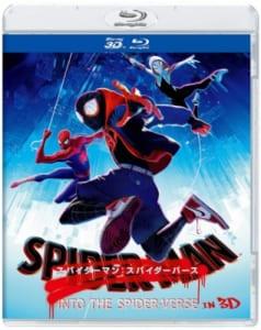 3Dおすすめ映画_スパイダーマン:スパイダーバース