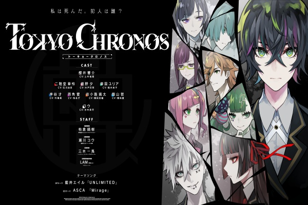 SteamVRのおすすめゲーム_東京クロノス