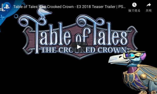 PSVR新作ソフトTable of Tales