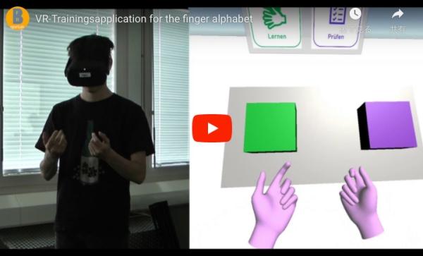 スイスの学生が開発した指文字アルファベット学習アプリ