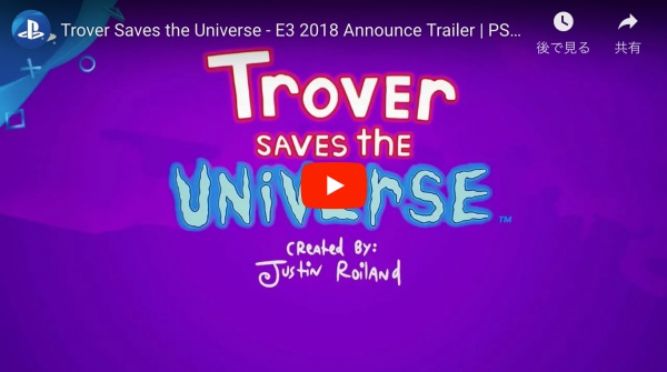 PSVR新作ソフトTrover Saves the Universe