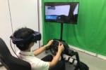 パナソニックが仮想空間で自動車開発を効率化できるVRシミュレータを開発