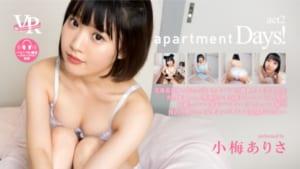apartment Days! 小梅ありさ act2