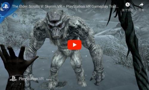 Skyrim VRの動画