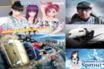 VRニュースイッキ見4月20日アイキャッチ画像