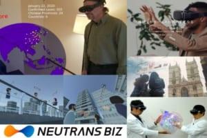 VRニュースイッキ見!【前編】「新型コロナウィルスの広がりを可視化するAR/VRアプリが登場」など注目記事を振り返り!!