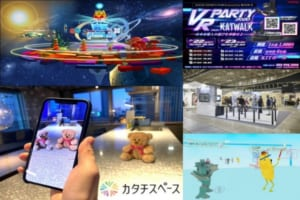 VRニュースイッキ見!【後編】「VR仮想世界ambrがVRoid Hubと連携!Oculus RiftとHTC Viveにも対応」など注目記事を振り返り!!