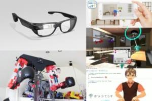 VRニュースイッキ見!【後編】「グーグルグラスの新モデルが登場!デザイン・パフォーマンスが改良」など注目記事を振り返り!!