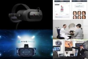 VRニュースイッキ見!【後編】「VRとARをシームレスに統合!『XR-1』が産業向けデバイスとして登場」など注目記事を振り返り!!