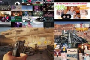 VRニュースイッキ見!【前編】「VRコンテンツアワード『NEWVIEW AWARDS 2019』ファイナリスト25作品発表」など注目記事を振り返り!!