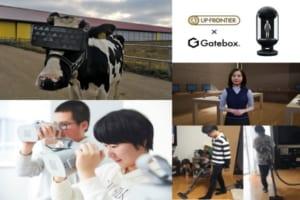 VRニュースイッキ見!【前編】「トンデモ科学?ロシアで行われた牛にVRを見せて牛乳の生産量アップの試み」など注目記事を振り返り!!