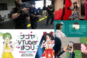 VRニュースイッキ見!【前編】「ニューヨーク市警が警察官の訓練にVRを導入」など注目記事を振り返り!!