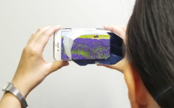 VRニュースイッキ見_100円紙製VRゴーグル「Auggle S」に新機能追加