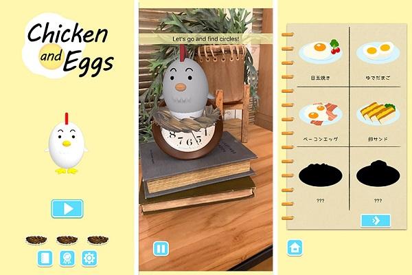 VRニュースイッキ見_産学共同プロジェクトからARゲームアプリ「Chicken and Eggs」が誕生