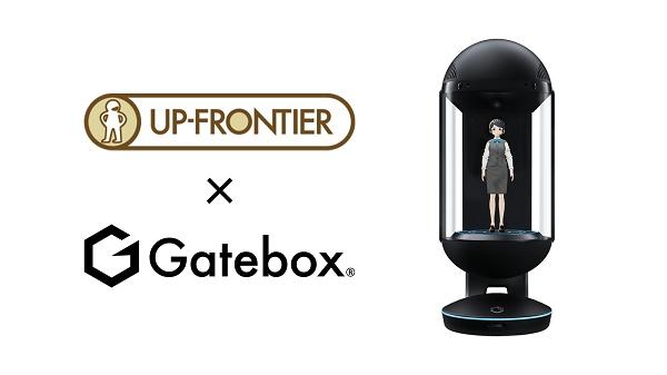 VRニュースイッキ見_「超受付さん」がキャラクター召喚装置Gateboxに対応