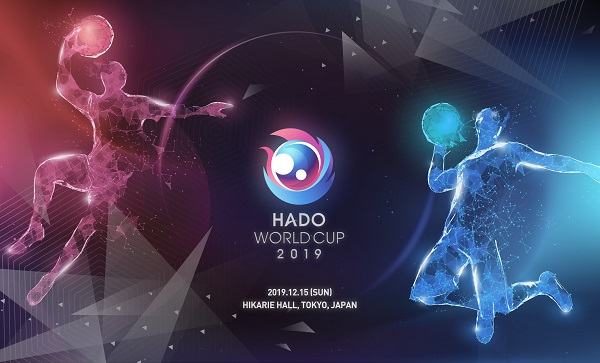 VRニュースイッキ見_「HADO WORLD CUP」12/15に開催