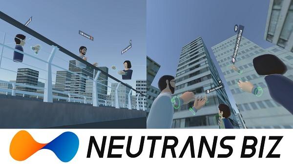 VRニュースイッキ見_「NEUTRANS BIZ」が機能拡張