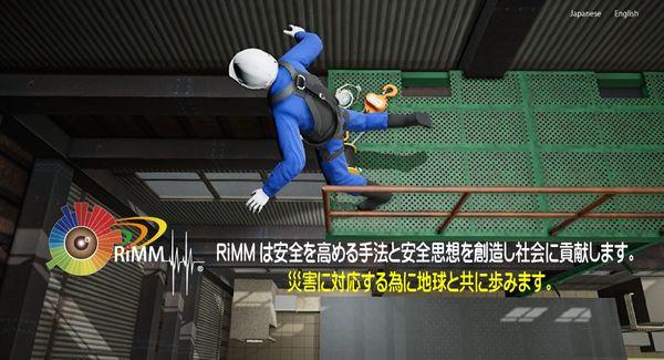 VRニュースイッキ見!【前編】「VRグローブ『Manus Prime Ⅱ』シリーズが7月に発売へ」など注目記事を振り返り!!