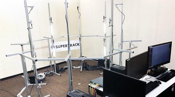 VRニュースイッキ見_MRで新たな立体動画撮影システム「SUPERTRACK」が登場