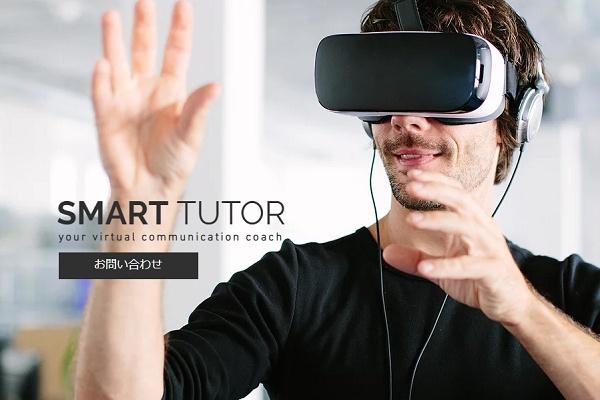 VRニュースイッキ見_VRコーチング英会話「SmartTutor TORAIZ」がTORAIZ全センターに展開