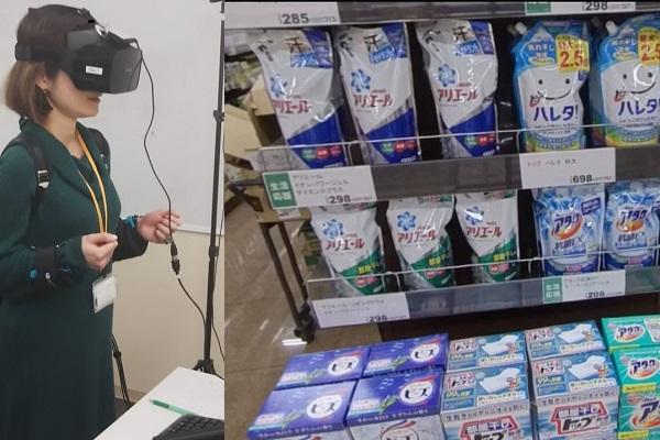 VRニュースイッキ見_空間デザインVR用SaaS「ToPolog」が「VR空間内での商品棚評価の脳科学検証」に採用