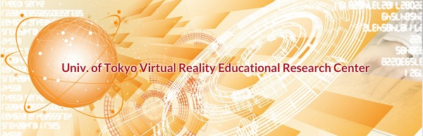VRニュースイッキ見_「サービスVR」の確立を目指す研究部門が東大VRセンターで始動