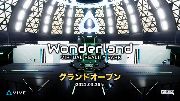 VRニュースイッキ見_VRパーク「VIVE Wonderland」が開園!東雲めぐとのコラボHoloModelsプレゼントも