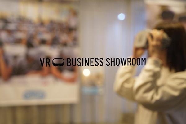 VRニュースイッキ見_「VR BUSINESS SHOWROOM」オープン