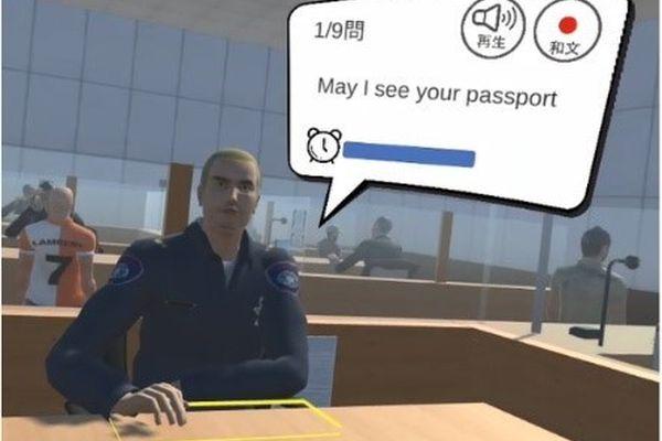 VRニュースイッキ見_VRで英会話学習が効率的に!NTTが実証実験を実施!xRビジネスも本格展開へ